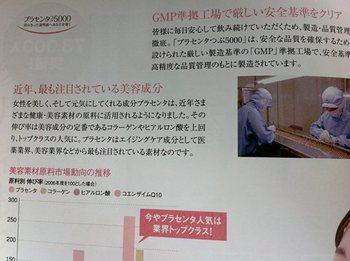 IMG_2256_R.JPG